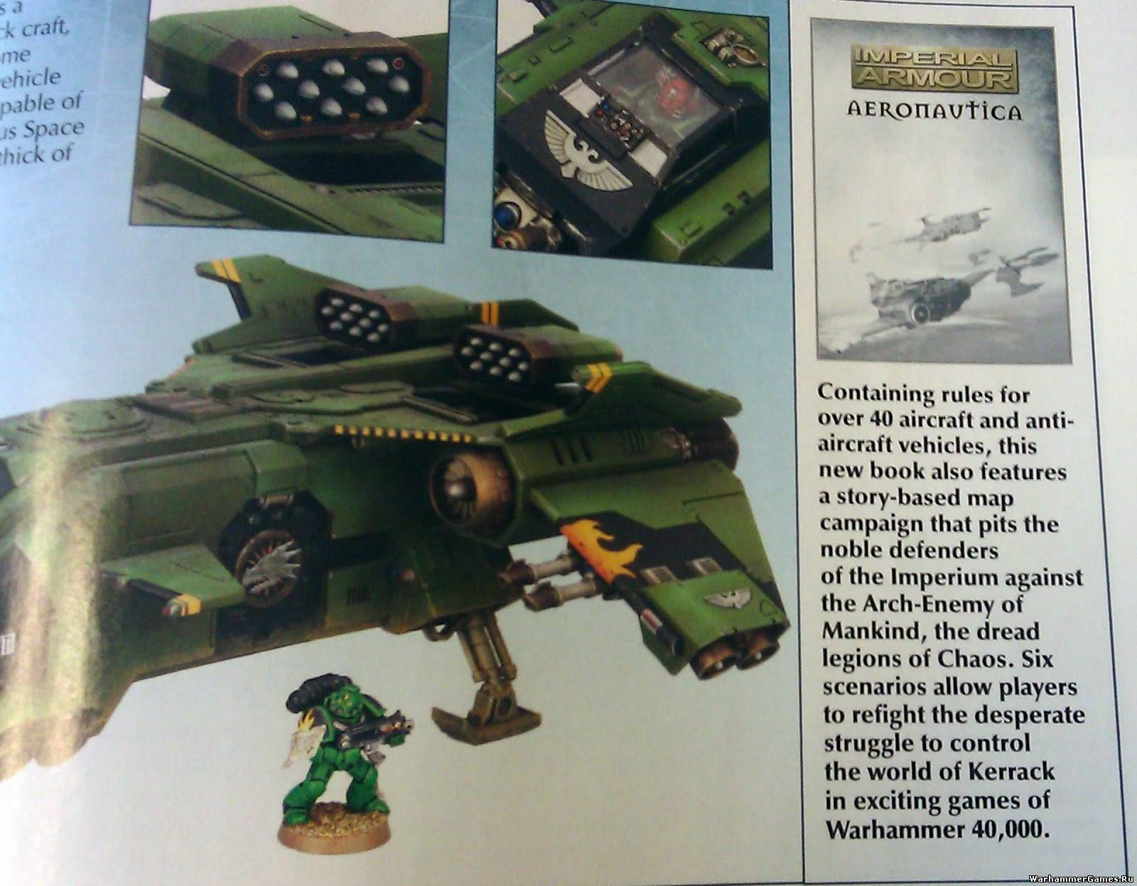 Imperial Armour: Aeronavtica
